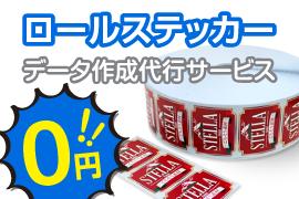 はがき2,070円