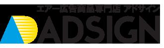 400x50 main img / ad-sign MAGAZINE