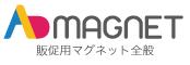 15-admagnet
