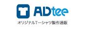 16-adtee