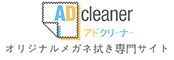 10-adcleaner